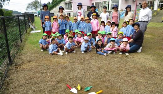石川県エコ植樹会 10月11日
