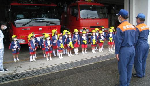 消防署訪問 6月30日