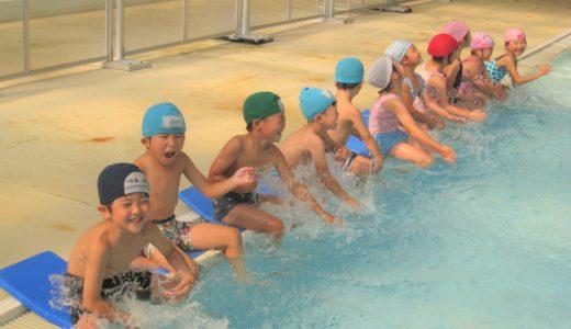 10月 さくら組 水泳教室