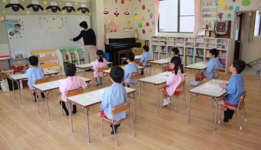 「書き方教室」開始  5月